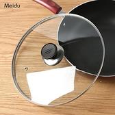 鍋蓋鋼化玻璃鍋蓋 32cm炒鍋蓋把手家用鐵鍋奶鍋大小通用30cm 玻璃蓋子 JD 【618 大促】