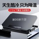 筆記本散熱器電腦支架底座風扇蘋果聯想華碩游戲本靜音降溫15.6寸 快速出貨