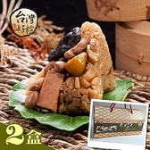 【南紡購物中心】台灣好粽.素素如意粽(170g×5入×2盒)(提盒)