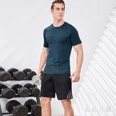 運動套裝男2019夏季新款韓版彈力緊身衣訓練跑步吸汗健身服 QW9471【衣好月圓】