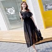 洋裝 一字領女夏季2020新款中長款韓版顯瘦很仙的碎花雪紡裙子 年終大酬賓