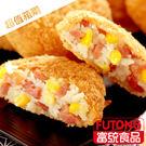 《超值箱購 • 平均每片7元》【富統食品...