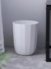北歐垃圾桶家用客廳臥室創意紙簍ins衛生...