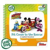☆愛兒麗☆LeapFrog 跳跳蛙 Mickey & the Roadster Racers Story Book幼兒11-米奇妙妙車隊3D
