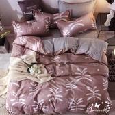 BUTTERFLY-柔絲絨6尺加大雙人薄式床包三件組-葉魅