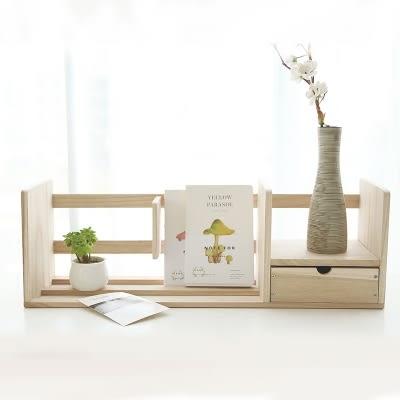 書架 微納生活 Q創意木質桌面小型書架帶抽屜式實木置物架書櫃飄窗書架WY