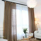 窗簾簡約現代北歐不透人窗紗客廳飄窗臥室半遮光白紗窗簾成品陽台紗簾寬 艾維朵