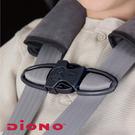 【Diono】安全帶輔助環扣...