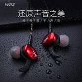 i7重低音K歌耳塞式入耳式線控降噪耳麥6s適用iPhone蘋果vivo華為oppo小米通用男女生耳機 探索先鋒