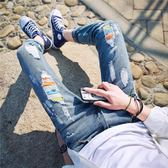 夏季新款男士破洞牛仔褲男修身薄款小腳九分褲韓版潮休閒乞丐褲子 時尚潮流