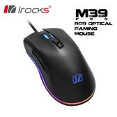 [富廉網]【i-Rocks】艾芮克 M39 Pro RGB光學遊戲滑鼠