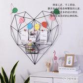 愛心照片墻裝飾網格麻繩夾子相框懸掛無痕創意少女心房間寢室xy1750【艾菲爾女王】