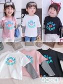 洋氣女童假兩件打底衫長袖T恤圓領字母上衣寶寶條紋袖【奇趣小屋】