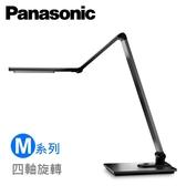 【Panasonic 國際牌】觸控式四軸旋轉LED檯燈(HH-LT0617P09)-灰