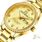 手錶男士機械錶全自動鏤空精鋼防水商務鑲鉆金色男錶WY 快速出貨