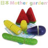 免運費「日本Mother Garden」野草莓夏季蔬果組 ╭★ JOYBUS玩具百貨