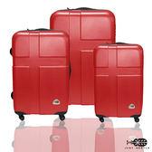 ✈預購12/20陸續出貨 預購色系特價中 行李箱 旅行箱 Just Beetle愛琴海系列28+24+20吋
