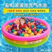 充氣游泳池兒童寶寶家用大號戲水池室內嬰兒小孩海洋球池 QQ28481『bad boy』