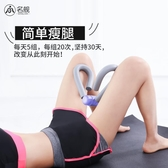 腿部肌肉訓練器夾腿器瘦腿器瘦大腿內側器材瘦小臂手臂減脂家用