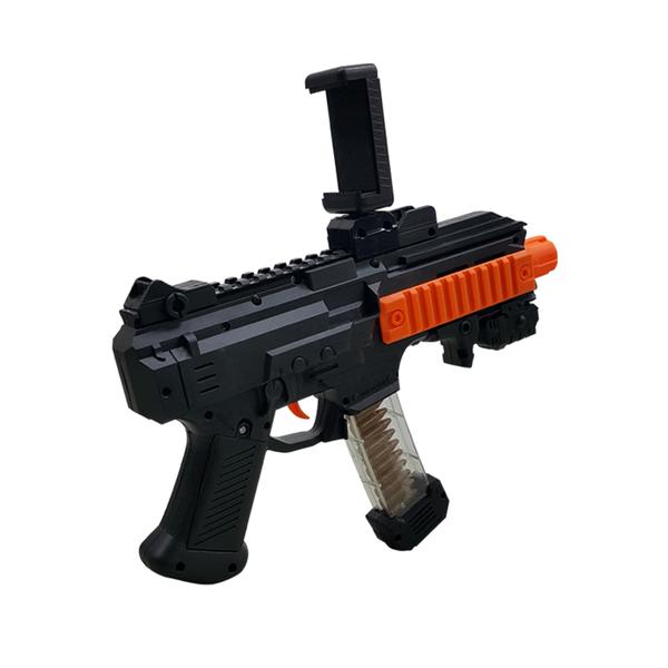 【限時特價399元 數量有限售完為止】AR魔力玩具槍4D遊戲手槍 手機遊戲槍增強虛擬現實 體感槍