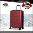 【新年殺!! 最低價瘋殺!!】T62 特托堡斯Turtlbox行李箱 29吋《熊熊先生》
