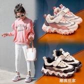 女童鞋子2020春季百搭老爹鞋新款兒童運動鞋透氣網鞋女春秋款單鞋『潮流世家』
