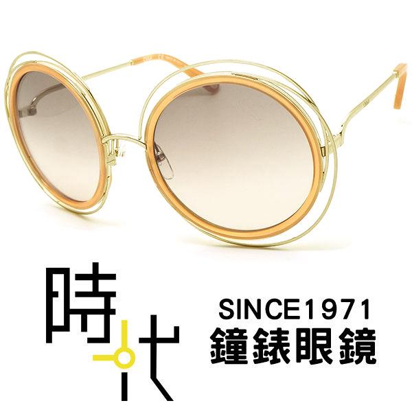 【台南 時代眼鏡 Chloé】太陽眼鏡墨鏡 CE120SD 724 58mm 法國時尚 圓框墨鏡 漸層灰 金框