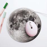 月亮鼠標墊月球圓形鼠標墊膠墊