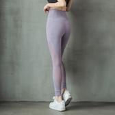 秋高腰健身褲女緊身速干透氣高彈運動褲顯瘦跑步打底褲瑜伽舞蹈褲 居享優品