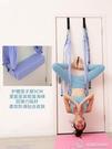 倒立機 后彎腰下腰訓練器材輔助家用繩拉筋帶 【快速出貨】
