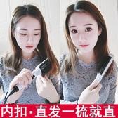 捲發棒直捲兩用不傷發韓國學生直發梳子小型網紅內扣捲發神器短發 黛尼時尚精品