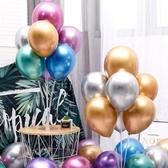 野餐氣球桌飄訂婚派對裝飾生日派對場景布置用品【聚寶屋】