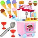 扮家家酒兒童過家家仿真廚房做煮飯玩具小女孩冰淇淋冰激凌雪糕車醫生套裝