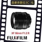 FUJIFILM XF 56mm F1.2 R (公司貨) XF 富士 FUJI 晶豪泰 實體店面台南高雄