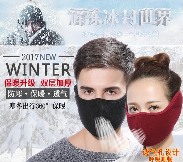 冬季保暖口罩女加厚防寒騎行防風護耳韓版男潮時尚可愛個性口耳罩  晴光小語