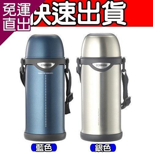 象印 SLiT不鏽鋼真空保溫瓶800cc (SJ-TE08)【免運直出】