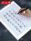 透寫台拷貝板素描可調節發光板描摹書法繪畫漫畫便攜畫具畫材臨摹板美術生畫板雙十二全館免運
