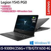 【Lenovo】 Y545 PG0 81T20007TW 15.6吋i5-9300H四核雙碟GTX1650 4G獨顯電競筆電
