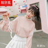 中學生寬鬆可愛衛衣2018秋季新款學院風甜美百搭薄外套女T恤 GB6531『科炫3C』
