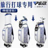 新年禮物-高爾夫伸縮球包 女士款 多功能托運航空球包 帶防雨罩wy