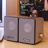 筆記本音響USB喇叭迷你家用電腦臺式手機低音炮小音箱外放2.0影響    琉璃美衣