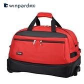 威豹旅行袋女大容量摺疊拉桿包男擴展層行李包21寸輕便手提袋23寸 韓美e站