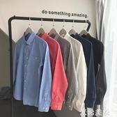 男士休閒加絨加厚長袖襯衫韓版修身學生秋冬裝青年純色白襯衣服潮 米希美衣