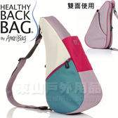 Healthy Back Bag 6123_LL紫鴛丁香 雙面寶背包-小型 斜背包