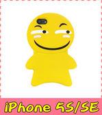 【萌萌噠】iPhone 5S / SE 創意趣味笑臉表情包保護殼 全包防摔矽膠軟殼 手機殼 手機套