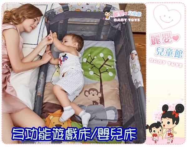 麗嬰兒童玩具館~Mother's Love多功能卡通遊戲床/嬰兒床-可開側拉鍊.可當床邊床使用