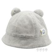 嬰兒帽子春秋可愛超萌男童寶寶漁夫帽薄款女童兒童遮陽帽夏1-2歲 【全館免運】