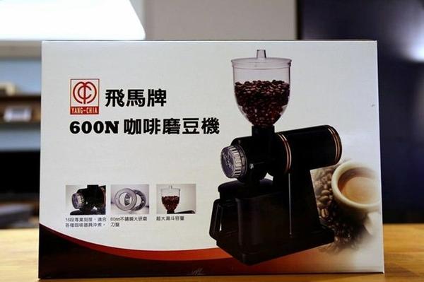 【沐湛咖啡】小飛馬600N電動磨豆機 台灣製造 鬼齒磨豆機 黑/紅 飛馬牌/公司貨保固