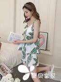 睡衣女春夏季短袖純棉吊帶兩件套裝韓版清新寬松帶胸墊學生家居服