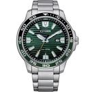 CITIZEN 星辰 光動能 漸層綠 腕錶 AW1526-89X _44.5mm